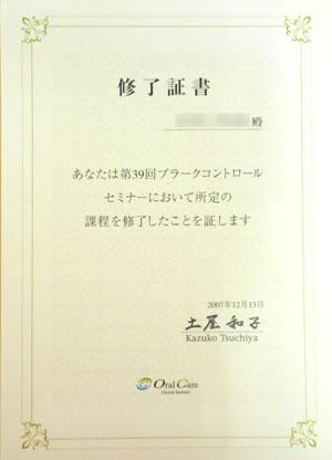 DSCN0311
