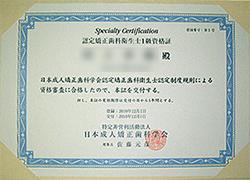 20101215